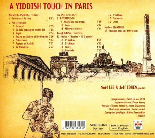 A Yiddish touch in Paris back.jpg